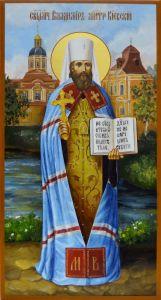 Рукописная икона Владимир митрополит Киевский и Галицкий