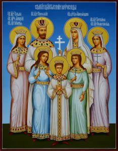 Рукописная икона Царственные Страстотерпцы 3