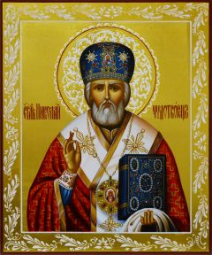 Рукописная икона Николай Чудотворец 23 (Размер 17*21 см)