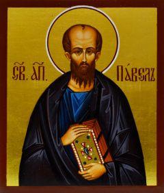 Рукописная икона Апостол Павел
