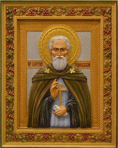 Резная икона Сергий Радонежский 9 (Размер 26*32 см)