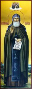 Мерная икона Александр Свирский