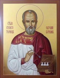 Рукописная икона Евгений Боткин