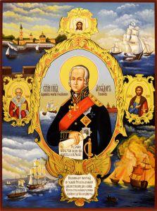 Рукописная икона Федор (Феодор) Ушаков 5