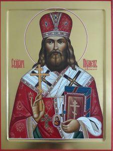Рукописная икона Пимен Верненский (Белоликов)