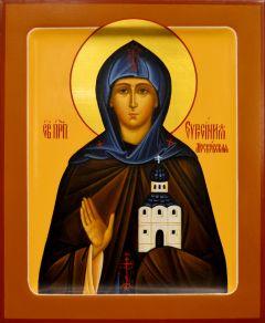 Рукописная икона Евфросиния (Евдокия) Московская