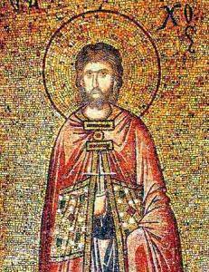 Рукописная икона Святой Андроник Киликийский