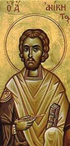Рукописная икона Святой Аникита Никомидийский