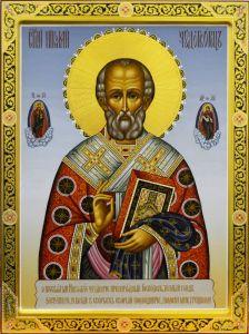Рукописная икона Николай Чудотворец 30 (Размер 30*40 см)