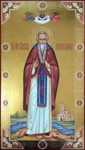 Мерная икона Максим Исповедник 2