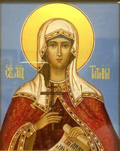 Рукописная икона Татьяна (Татиана) Римская 9 (Размер 13*16 см)
