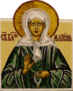 Икона из мозаики Матрона Московская арочная