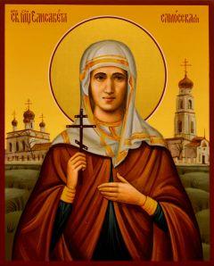 Рукописная икона Елизавета Самосская