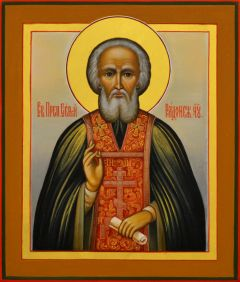 Рукописная икона Сергий Радонежский 12 (Размер 12*14 см)