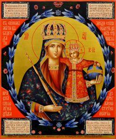 Рукописная икона Трубчевская