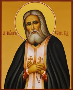 Рукописная икона Серафим Саровский 5 (Размер 17*21 см)