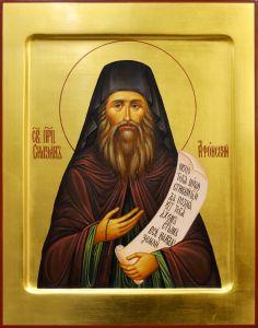 Рукописная икона Силуан Афонский