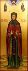 Мерная икона Анастасия Сербская