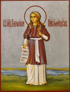 Рукописная икона Василиса Василисса Никомидийская