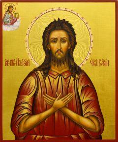 Рукописная икона Алексий Человек Божий 4 (Размер 17*21 см)