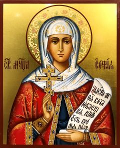 Рукописная икона София Римская 3
