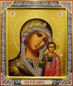Рукописная Казанская икона Божьей Матери
