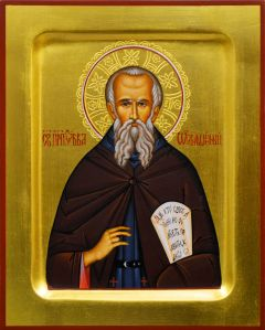 Рукописная икона Савва Освященный