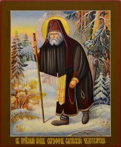 Рукописная икона преподобный Серафим Саровский 2