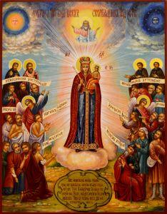 Рукописная икона Всех Скорбящих Радость 7 (Размер 22*28 см)