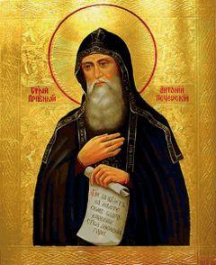 Рукописная икона Антоний Печерский