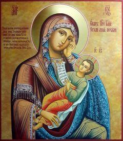 Рукописная икона Утоли моя печали 5 (Размер 27*31 см)