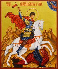Рукописная икона Чудо Георгия о змии 13