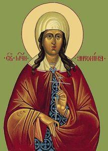 Рукописная икона Антонина Константинопольская