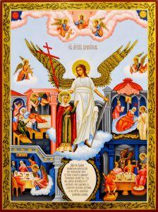 Рукописная икона Ангел Хранитель и Ольга Равноапостольная