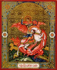 Рукописная икона Чудо Георгия о змии 14 (Размер 13*16 см)
