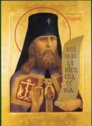 Рукописная икона Иларион Троицкий