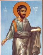 Рукописная икона Апостол Варнава