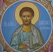 Рукописная икона Апостол Иаков Алфеев