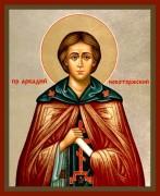 Рукописная икона Аркадий Новоторжский