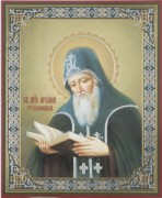 Рукописная икона Арсений Печерский