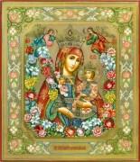 Рукописная икона Благоуханный Цвет (Неувядаемый Цвет)