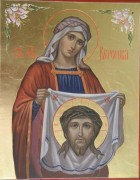 Рукописная икона Вероника Праведная
