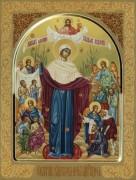 Рукописная икона Всех скорбящих радость с грошиками