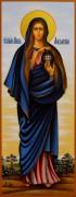 Мерная икона Мария Магдалина
