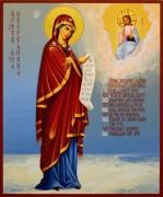 Рукописная икона Посредница