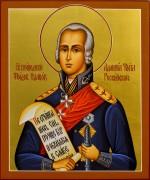 Рукописная икона Федор (Феодор) Ушаков 7