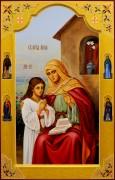 Мерная икона Анна Праведная 5