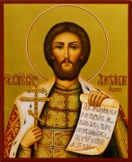 Рукописная икона Александр Невский 21