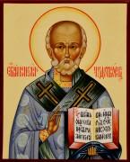 Рукописная икона Николай Чудотворец 49 (Размер 13*16 см)