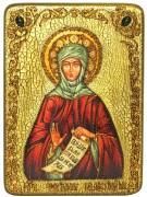 Икона Светлана (Фотиния) Палестинская